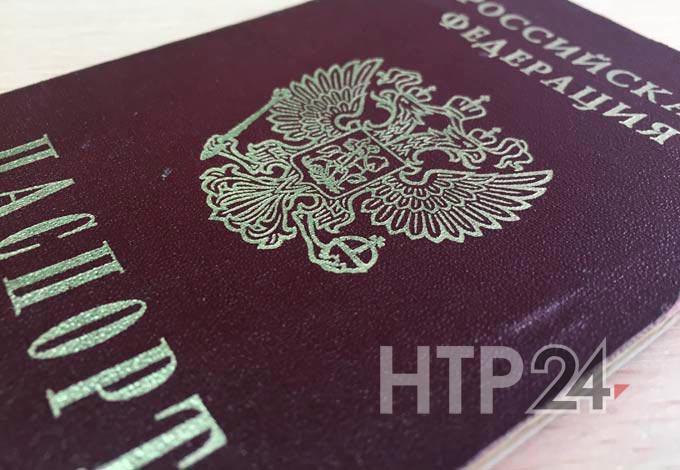 Новый возраст получения паспорта хотят ввести в России