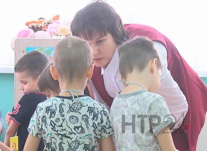 В Нижнекамске выберут лучшего воспитателя года