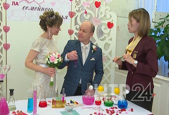 Нижнекамские молодожены в День Святого Валентина превратились в химиков