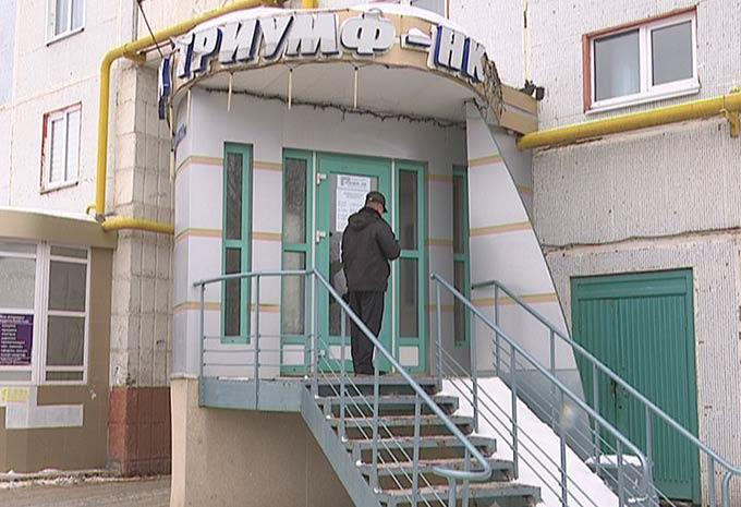 Кооператив «Триумф-НК» подал в Арбитражный суд РТ заявление о банкротстве