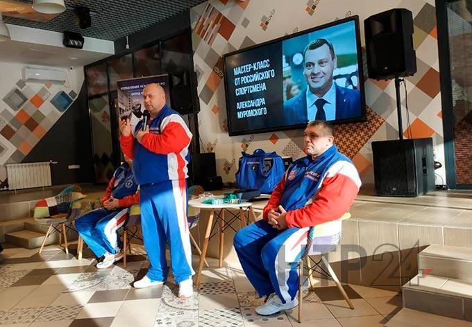 Нижнекамцы узнали, как достичь успеха на мастер-классе спортсмена Александра Муромского