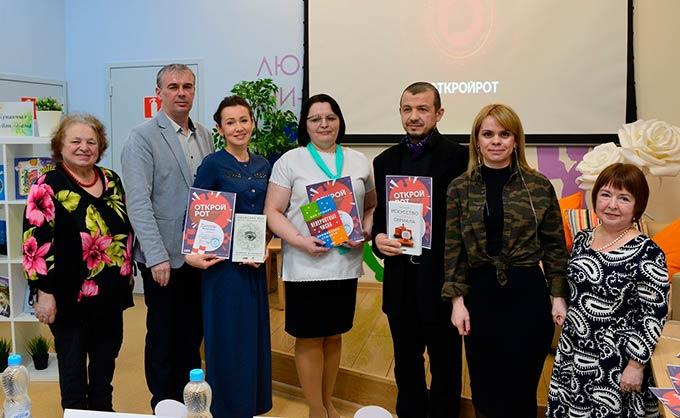 В Нижнекамске выбрали чемпиона по чтению вслух