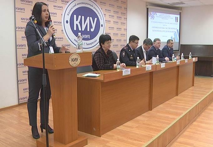 В Нижнекамске прошел форум, посвящённый профилактике экстремизма и терроризма