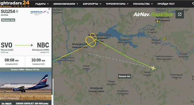 Самолет из Москвы не смог приземлиться в Нижнекамске из-за снегопада