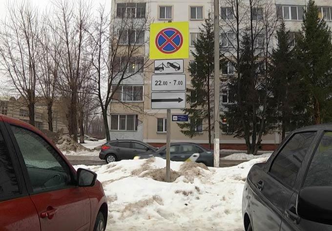 В Нижнекамске предприниматель вернул на место незаконные знаки, запрещающие парковку