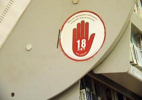 В России против курильщиков ввели новые правила