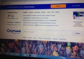 У Роскомнадзора в РТ нет информации о тестировании в республике «суверенного интернета»