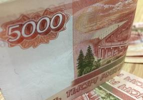 Татарстанская пенсионерка лишилась более 200 тысяч рублей