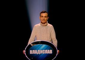Татарстанец принял участие в возрождённом шоу «Слабое звено»