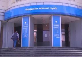 Налоговая служба опровергла слухи о поголовном допросе владельцев карт
