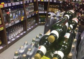 Через госуслуги хотят продавать алкоголь
