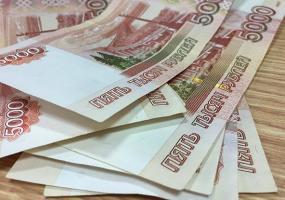 «Серая» зарплата помешает россиянам брать кредиты в банках