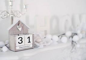 Праздника не будет: 31 декабря не сделают выходным днём