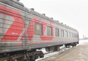 Бесплатный проезд на поездах для ветеранов сделали пожизненным