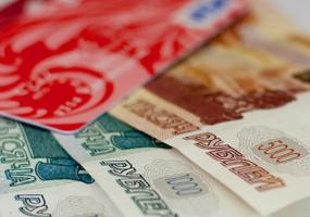 Средний размер пенсий нижнекамцев оказался выше общероссийского