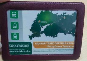 Нижнекамцы теперь смогут пополнять транспортную карту дистанционно