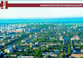 Нижнекамск примет участие в финале премии «Бизнес-успех»