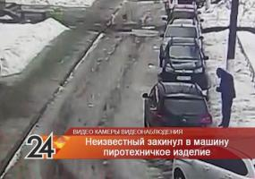 В Нижнекамске мужчина закинул в салон иномарки фейерверк