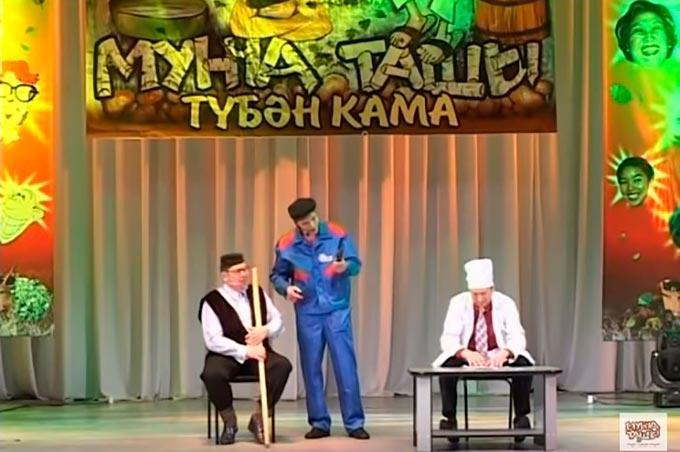 Артисты «Мунча Ташы» попали в аварию по дороге на концерт