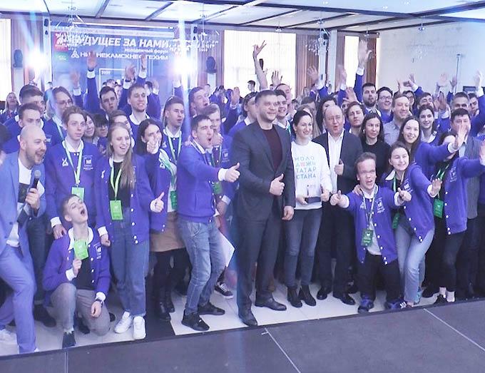 В будущее – с «Нижнекамскнефтехимом»: в компании прошел молодежный форум по привлечению персонала