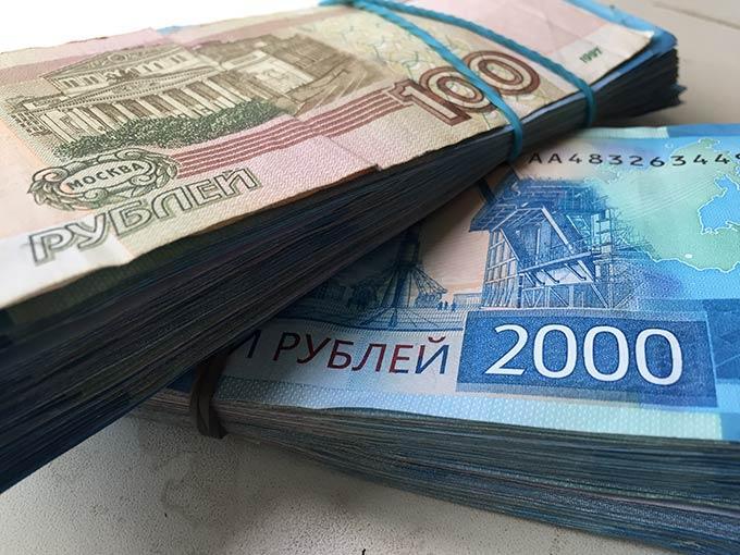 Нижнекамца оштрафовали за то, что он давал деньги в долг