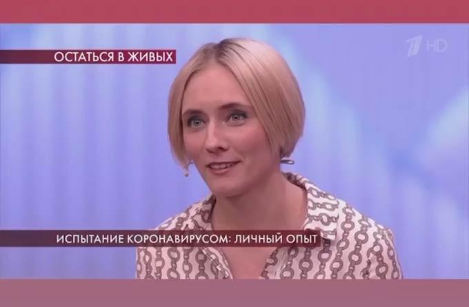 Жительница Нижнекамска, напугавшая горожан фейком о коронавирусе, побывала на Первом канале