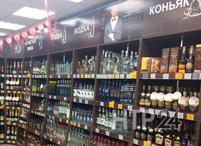 Россиян предупредили о подорожании импортного алкоголя