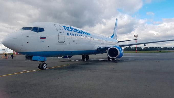 Авиаперевозчиков хотят обязать вернуть россиянам деньги за все билеты