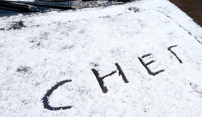 В Татарстан вернётся мокрый снег