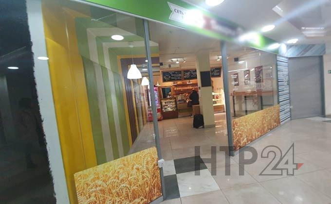 НТР 24 получил разъяснение по работе пекарен в Нижнекамске