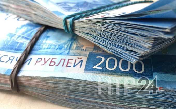 Житель Нижнекамска лишился крупной суммы денег, продавая дом