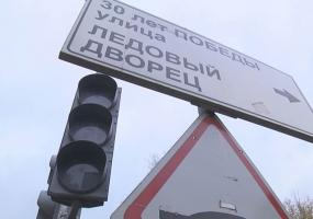 Фиксация нарушений дорожными камерами: оспорить штрафы можно будет через единый портал госуслуг