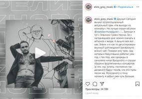Элвин Грей написал песню для людей, находящихся на карантине из-за коронавируса