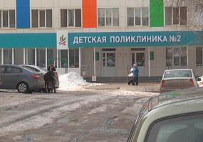 Детская городская больница Нижнекамска продолжает работать в обычном режиме