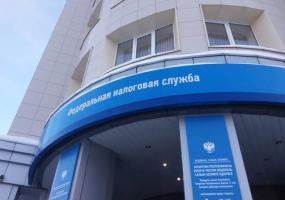 Россиянам посоветовали не посещать налоговую во время пандемии коронавируса