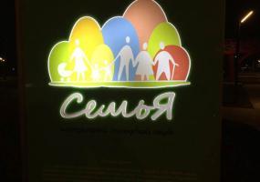 Житель Нижнекамска обеспокоен тем, что дети проводят время в парке