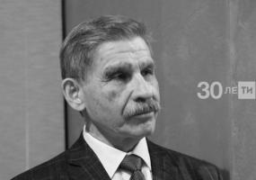 Скончалсяпоэт Роберт Миннуллин