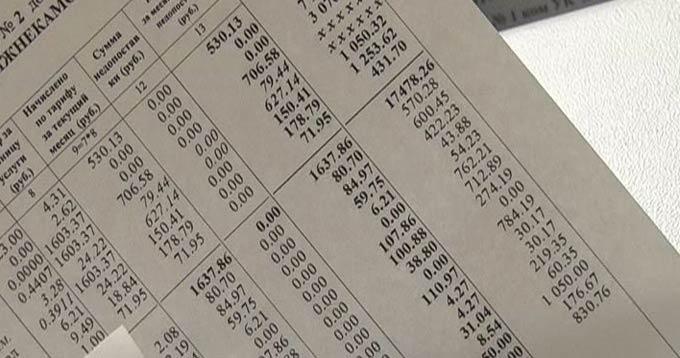 В этом году не будут штрафовать за просрочку оплаты услуг ЖКХ
