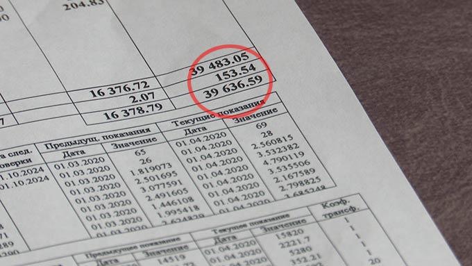 В Нижнекамске жильцам дома на пр.Мира прислали астрономические счета за отопление