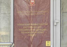 Полиция вычислила женщину, сообщившую о супругах с коронавирусом из Камских Полян