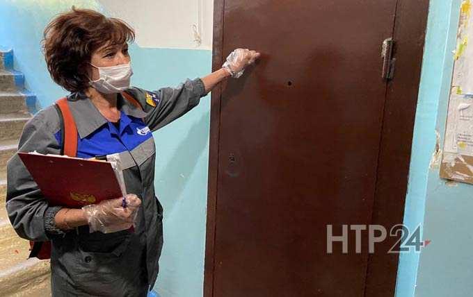 Нижнекамцы из-за коронавируса боятся впускать в квартиры работников «Нижнекамскгаза»