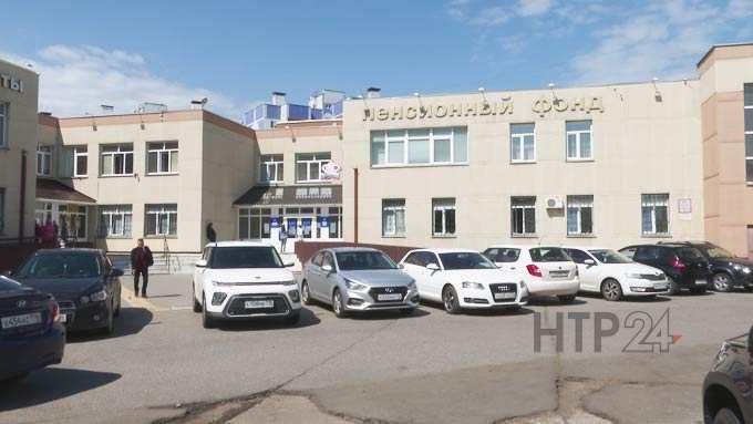 ПФР предупредил о ложных сайтах госуслуг для заявок на «путинские» выплаты