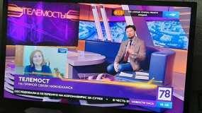 Журналисты НТР 24 рассказали о Нижнекамске во время телемоста с Санкт-Петербургом