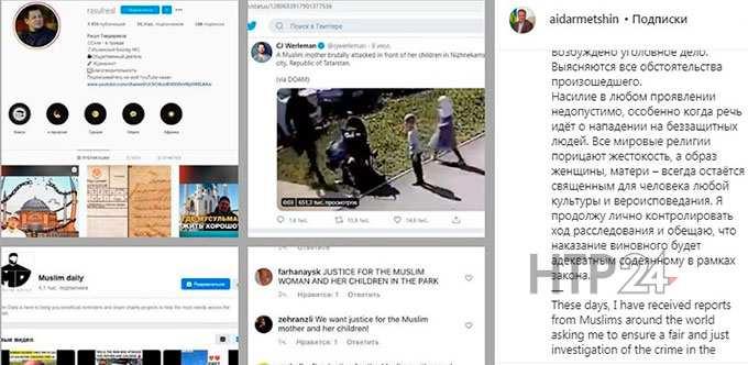 Айдар Метшин ответил на комментарии в соцсетях о наказании для нижнекамского женоненавистника